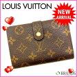 【送料無料】 ルイヴィトン Louis Vuitton 二つ折り財布 がま口 メンズ可 ポルトフォイユ・ヴィエノワ モノグラム PVC×レザー 【中古】(参考定価77700円) L056