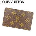 【中古】 ルイ ヴィトン Louis Vuitton カードケース 名...