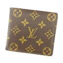 【中古】 【送料無料】 ルイ ヴィトン 二つ折り財布 廃盤モノグラム ブラウン T4932s