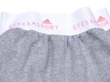 【中古】アディダス ステラスポーツ adidas StellaSport パンツ ショートパンツ ガールズ レディース ♯Sサイズ キッズ スウェット グレー 灰色 イエロー ホワイト 白 ピンク 綿 コットン ポリエステル 人気 R1273