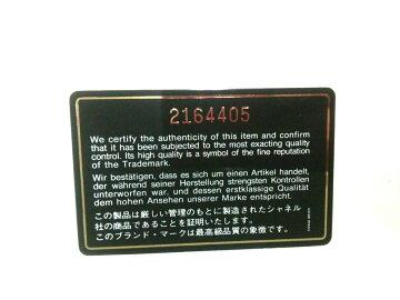 1e449abe53910 ... 新着 CHANEL(シャネル)ショルダーバッグマトラッセ黒チェーンショルダー ゴールド金具