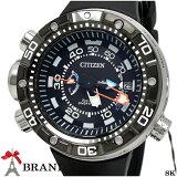 シチズン プロマスター MARINE ダイバーズ 200M メンズ エコドライブ時計 BN2024-05E CITIZEN 未使用品【中古】