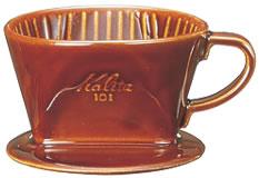 コーヒーを素早く抽出する三つ穴ドリッパーカリタ・陶器製ドリッパー【101-ロトブラウン】