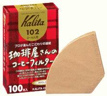 カリタ・珈琲屋さんのコーヒーフィルター【みさらし102】100枚入