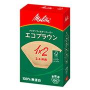 メリタ エコブラウン 1×2G 100枚入 PE-12GB【ラッピング不可商品】