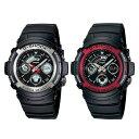 【ペア時計収納BOXつき】カシオ Gショック ジーショック 腕時計 ペアウォッチ 同モデル 色違い 2本セット アナデジ 黒 とけい AW-590-1AAW-591-4A 誕生日プレゼント