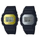 【楽天スーパーSALE】【同じが嬉しい!おそろいペア】CASIO Gショック ジーショック ペアウォッチ 腕時計 メタリック・ミラー デジタル 防水 DW-5600BBMB-1DW-5600BBMA-1