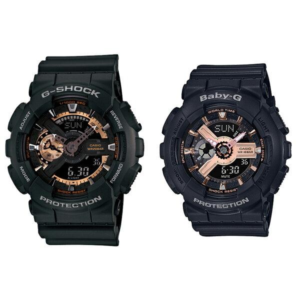 腕時計, ペアウォッチ CASIO G G 2010 GA-110RG-1ABA-110RG-1A