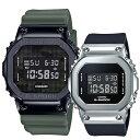 ペアウォッチ CASIO G-SHOCK Gショック ジーショック カシオ メンズ レディース 腕時計 デジタル スクエア 海外モデル メタルカバー 防止 ベージュ 樹脂バンド 小型 軽量 カップル