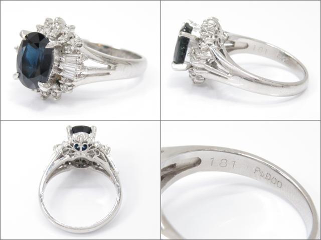 サファイアリング 指輪