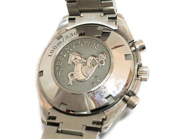 スピードマスター デイト クロノ  腕時計 ウォッチ