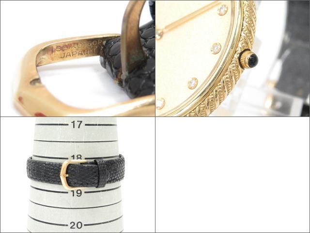 クレドール 腕時計 ウォッチ