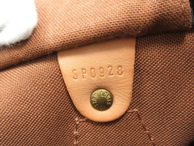 スピーディ35 ハンドバッグ