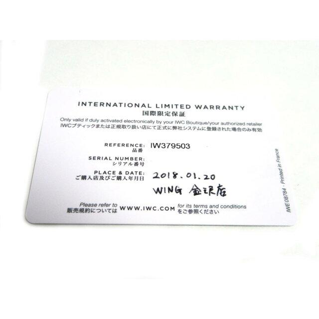 """アクアタイマー・クロノグラフ """"エクスペディション・チャールズ・ダーウィン"""""""