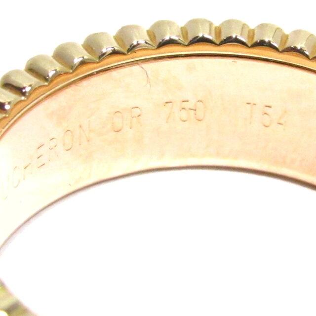 キャトルクラシック リング 指輪