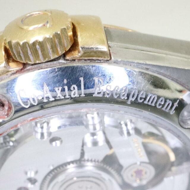 コンステレーション 腕時計