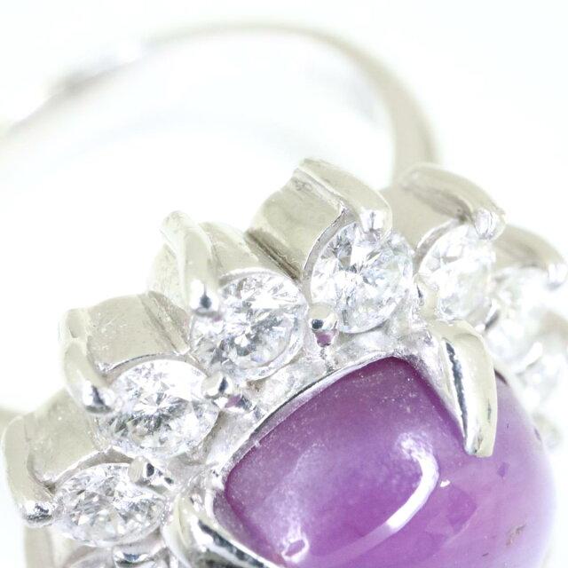 スターサファイア リング 指輪
