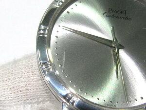 ダンサー ウォッチ 腕時計
