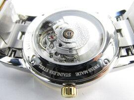 TIFFANY&CO(ティファニー)/アトラスドーム腕時計ウォッチ/オートマチック/シルバー/ステンレススチール(SS)K18YG(750)イエローゴールド/【新品】(Z18006815A21A00A)[BRANDOFF/ブランドオフ]【新品】