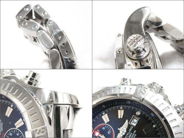スーパーアベンジャー 腕時計 ウォッチ