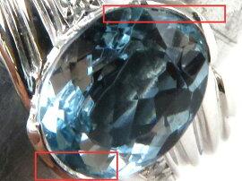 JEWELRY(ジュエリー)/アクアマリンダイヤモンドリング指輪/リング/PT850プラチナxアクアマリン0.80ctxダイヤモンド0.36ct/【ランクS】/11.5号ブランドオフ【】