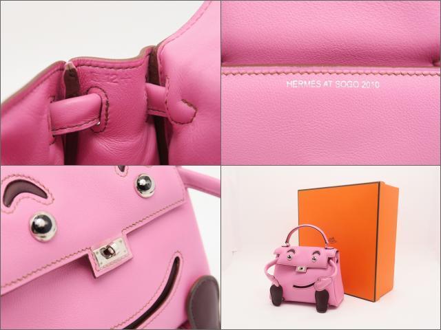 Auth HERMES KELLY Doll Handbag Bubblegum Pink Veau Swift | BRANDOFF  Ginza/TOKYO/Japan