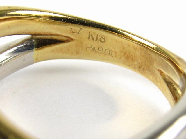 量の砂  ダイヤモンド リング 指輪