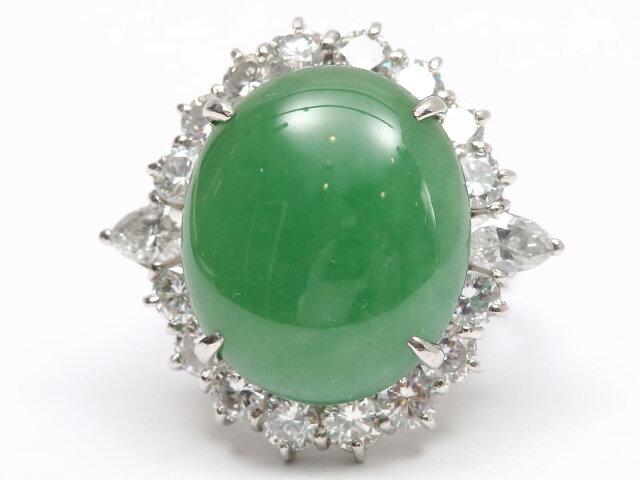 ヒスイ ダイヤモンド リング 指輪