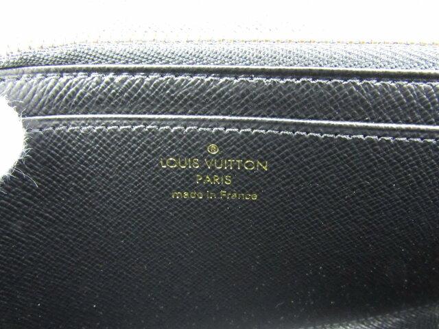 ポルトフォイユ・ツイスト 二つ折り長財布