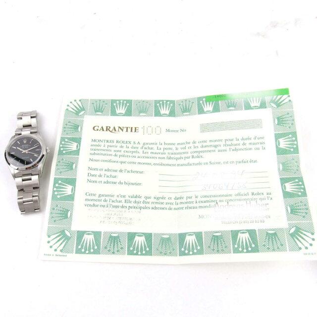 エアキング ウォッチ 腕時計