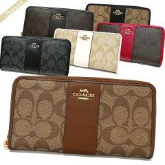 長財布が欲しい!高校生女子に可愛いブランドありますか?