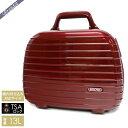 リモワ スーツケース SALSA DELUXE サルサ デラックス ビューティーケース カメラケース ...