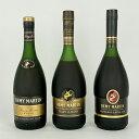 レミマルタン REMY MARTIN ナポレオン VSOP 3本セット 700ml ブランデ セット 古酒