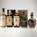 スコッチ バーボン 5本 ウイスキー セット 【古酒】