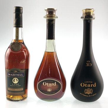3本 コニャック 700ml ブランデー セット 【古酒】