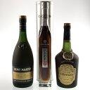 3本 REMY MARTIN CAMUS Hennessy コニャック ブランデー セット 【中古】