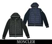 【MONCLER】モンクレール ダウン×スウェット フード付き ジップアップパーカー ブラック ネイビー