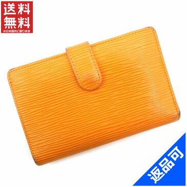 ルイヴィトン 財布 レディース (メンズ可) 二つ折り財布 LOUIS VUITTON M6324H エピ 即納 【中古】 X890