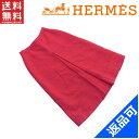 エルメス レディース スカート HERMES ♯38サイズ フレアーシルエット センタータック ロング丈 激安 人気 【中古】 X7043