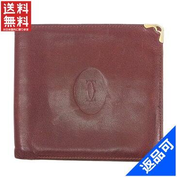 カルティエ 財布 レディース (メンズ可) 二つ折り札入れ Cartier マストライン 激安 即納 【中古】 X9477