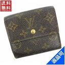 [半額セール]ルイヴィトン LOUIS VUITTON 財布 二つ折り財布 Wホック財布 M61652 ポルトモネビエカルトクレディ モノグラム 中古 X10455