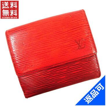 ルイヴィトン 財布 レディース (メンズ可) 二つ折り財布 LOUIS VUITTON M63487 ポルトモネビエカルトクレディ エピ Wホック財布 人気 即納 【中古】 X11943