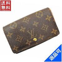 online retailer 3c2b9 3207d ルイヴィトン 財布 二つ折り メンズの通販・価格比較 | tira
