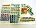 特殊切手 1960年代発行 記念切手13枚セット 名園シリー...