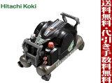 【送料・代引き手数料無料】 【未使用 新品】【在庫1点大特価♪】 日立工機 Hitachi Koki エアコンプレッサ EC1445H2 12L 45気圧 ブラック