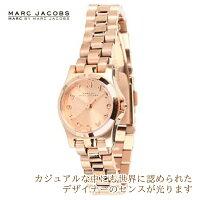 【国内発送】MarcbyMarcJacobsマークジェイコブス腕時計MBM3200