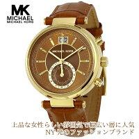 【国内発送】MichaelKorsマイケルコース腕時計MK2424