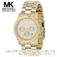 【国内発送】MichaelKorsマイケルコース腕時計MK5055