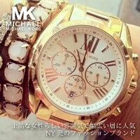 【国内発送】MichaelKorsマイケルコース腕時計MK5605