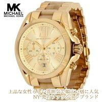 【国内発送】MichaelKorsマイケルコース腕時計MK5722